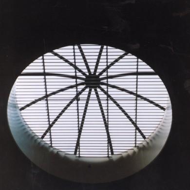 sunshield потолочный
