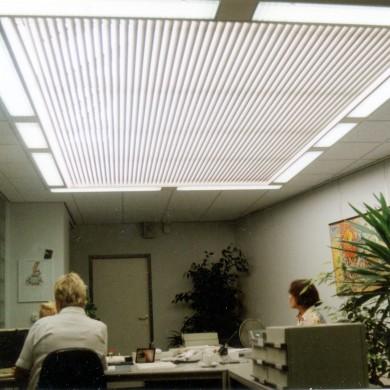 sunshield для офиса